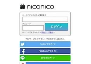 """""""ニコニコ_サンプル_2"""""""